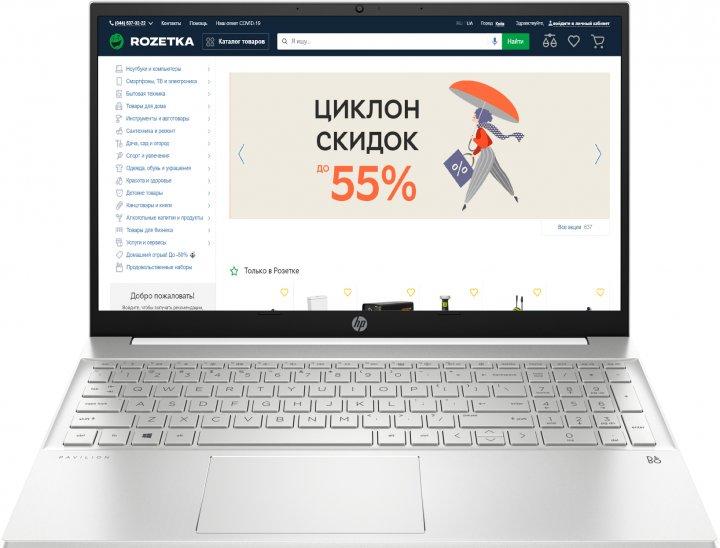 Ноутбук HP Pavilion 15-eg0072ur (2W2D7EA) White Silver - зображення 1