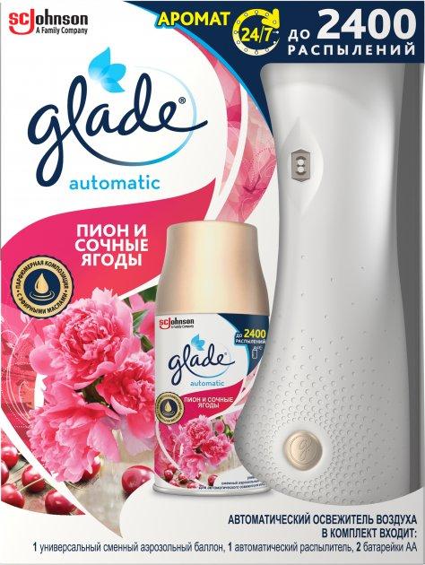 Автоматический освежитель воздуха Glade Пион и сочные ягоды 269 мл (5000204955903) - изображение 1