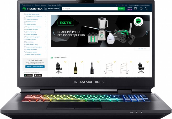 Ноутбук Dream Machines RX2070S-17 (RX2070S-17UA31) Black - зображення 1
