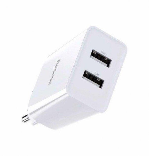 Блок живлення Baseus Speed Dual Mini U Charger 10.5 W White - зображення 1