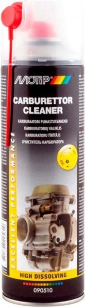 Очиститель карбюратора Motip Carburettor Cleaner 500 мл (8711347225620) - изображение 1