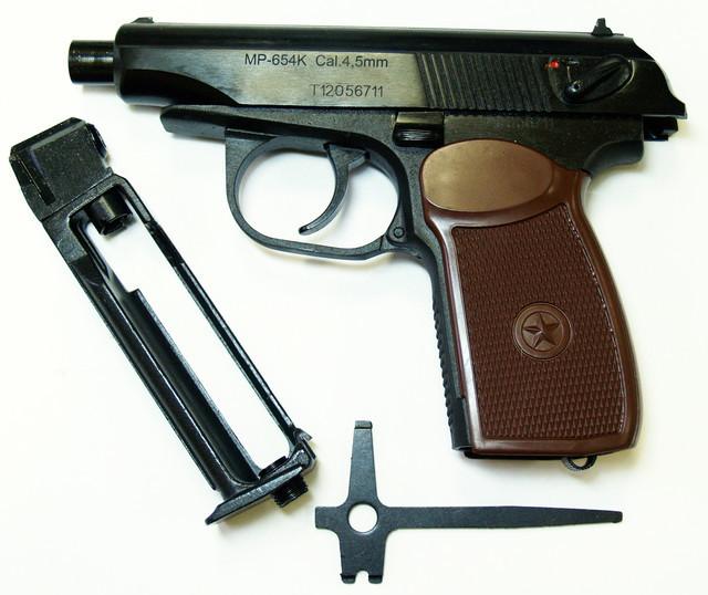 Пневматичний пістолет Іжмех Байкал МР-654К-28 серія - зображення 1