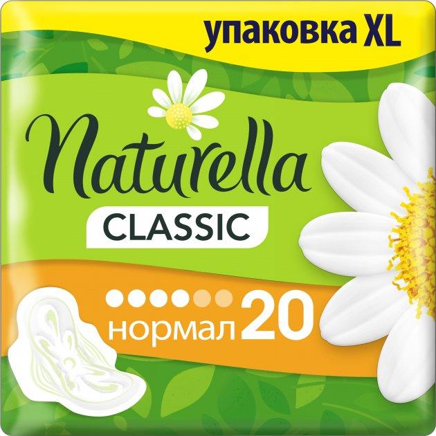 Гігієнічні прокладки Naturella Classic Normal 20 шт (4015400317906) - зображення 1