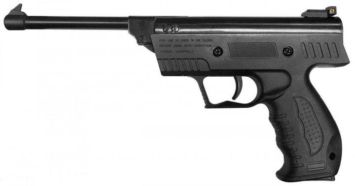 Пістолет пневматичний SPA S-3 - зображення 1