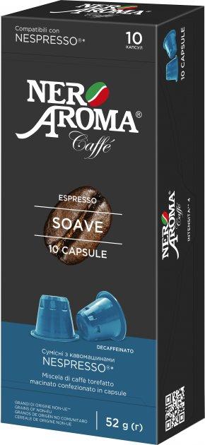 Кофе в капсулах Nero Aroma Soave без кофеина 10 шт х 5.2 г (8019650004681) - изображение 1