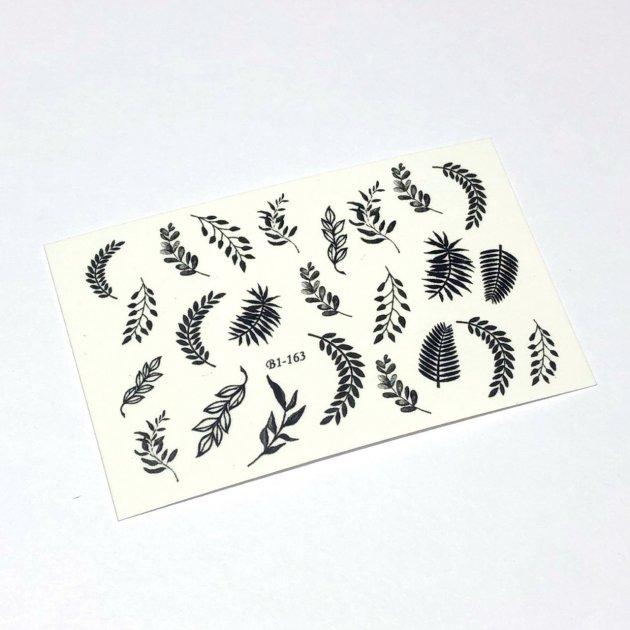 Слайдер для нігтів, водна наклейка для манікюру листя, гілочки B1-163 - зображення 1