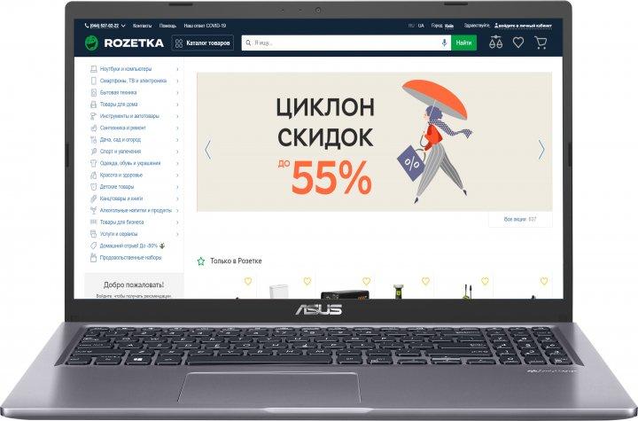 Ноутбук Asus Laptop X515JP-BQ031 (90NB0SS1-M00620) Slate Grey - зображення 1