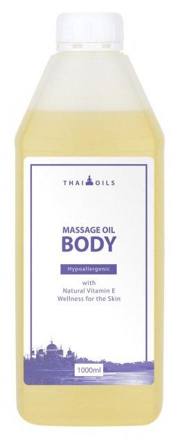 Профессиональное массажное масло «Body 1000 ml - изображение 1