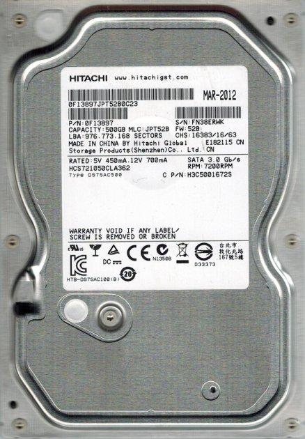 """Жорстку диск Hitachi 3.5"""" 500ГБ 7200 16MB - заводське відновлення (HCS721050CLA362-FR) - Refurbished - зображення 1"""