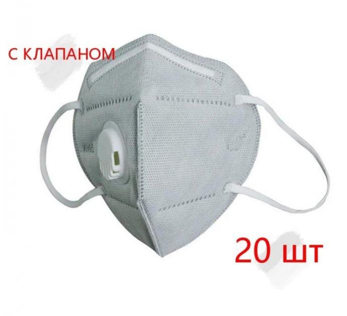 Респиратор KN95 FFP2 с клапаном серые 20 шт - изображение 1