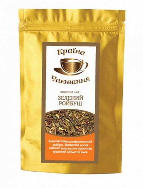 Чай Країна Чаювання Зеленый Ройбуш 100 г (4820230050158) - изображение 1