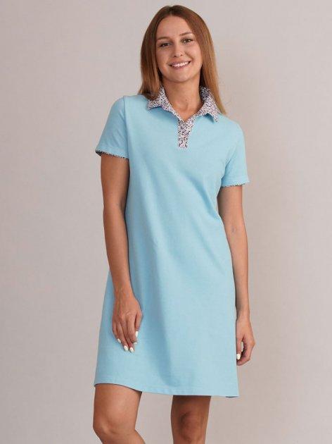 Платье Promin 2050-101_397 XS Голубое (4820150307011) - изображение 1