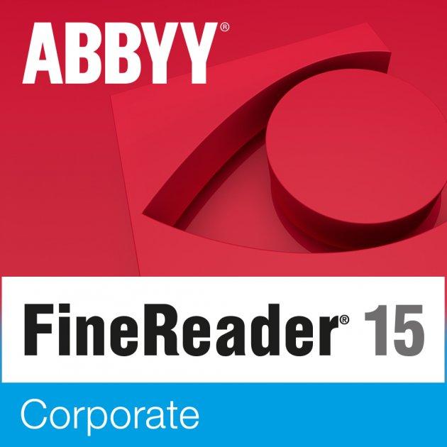 ABBYY FineReader 15 Corporate UPG. Корпоративна ліцензія термінальна на користувача (від 11 до 25) - зображення 1