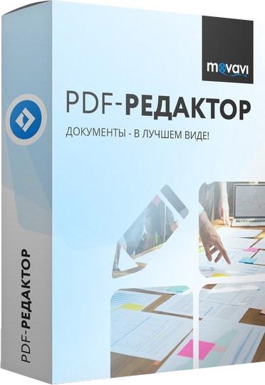 Movavi PDF-редактор Бізнес для 1 ПК (електронна ліцензія) (MovPDF bus) - зображення 1