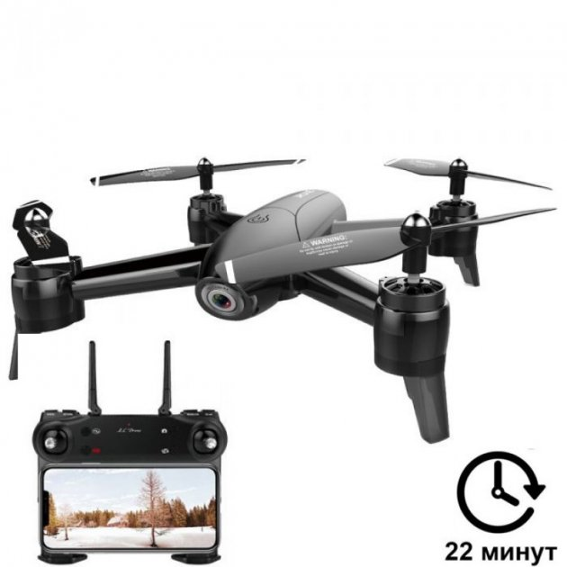 Квадрокоптер Visuo SG106 з двома камерами Full HD i HD, оптичним утриманням позиції, до 22 хв. польоту Чорний - изображение 1