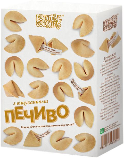 Печенье Fortune Cookies с предсказаниями 12 шт х 7 г (4820135530038) - изображение 1
