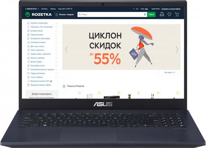 Ноутбук Asus VivoBook X571LI-BQ043 (90NB0QI1-M03320) Star Black - зображення 1