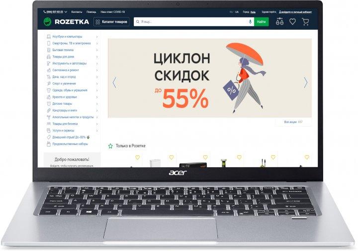 Ноутбук Acer Swift 1 SF114-34-P889 (NX.A77EU.00E) Pure Silver - изображение 1