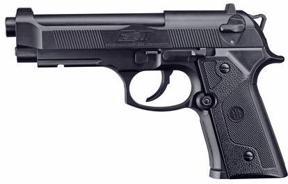 Пневматичний пістолет Umarex Beretta Elite II (5.8090) - зображення 1