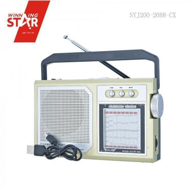Радиоприемник Golon RX 888 - изображение 1