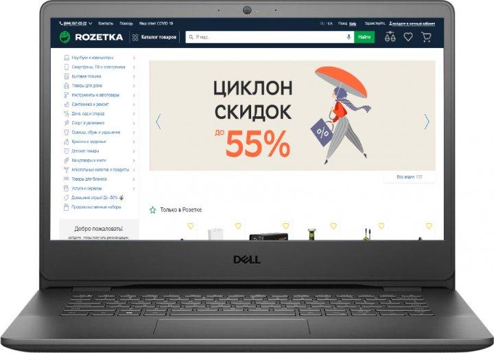 Ноутбук Dell Vostro 14 3401 (N6006VN3401EMEA01_2105_Rail-08) Black - изображение 1