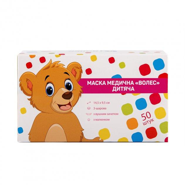 Детская медицинская маска Волес трёхслойная для индивидуальной защиты (розовая) 50 шт - изображение 1