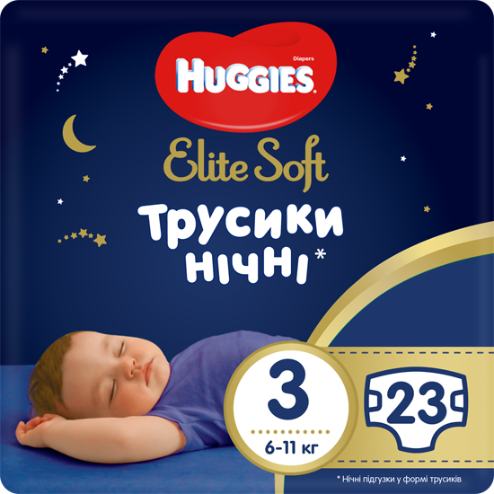 Трусики-подгузники Huggies Elite Soft Overnites 3 (6-11 кг) 23 шт (5029053548159) - изображение 1