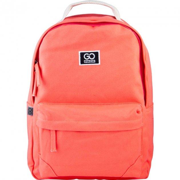 Рюкзак для города GoPack Сity 40x27.5x11 14 л коралловый (GO21-147M-1) - изображение 1