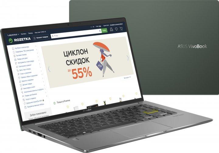 Ноутбук Asus VivoBook S14 S435EA-HM015 (90NB0SU1-M00350) Deep Green - зображення 1