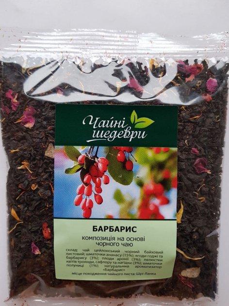 Чай черный с ананасом, ягодами годжи и барбариса Барбарис Чайные Шедевры 100г - изображение 1