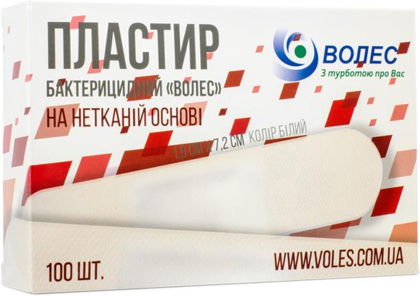 Пластырь бактерицидный Волес 2.5х7.6 см на нетканой основе №100 (502859) - изображение 1