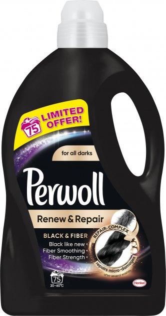 Средство для деликатной стирки Perwoll для темных и черных вещей Лимитированная серия 4.5 л (9000101373936) - изображение 1