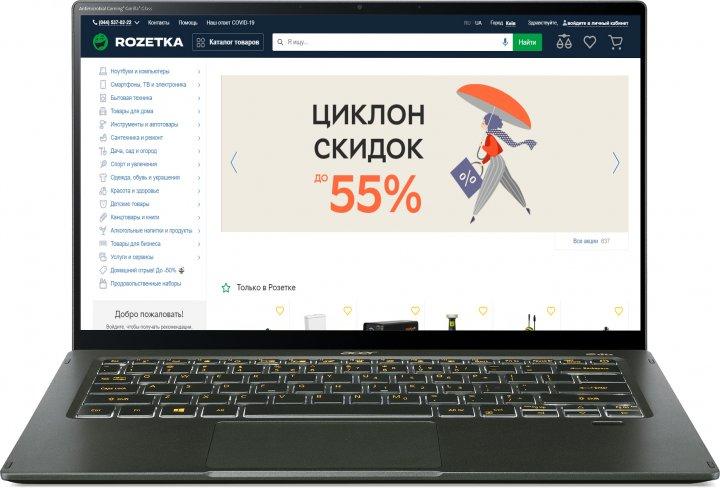 Ноутбук Acer Swift 5 SF514-55TA-77KV (NX.A6SEU.009) Mist Green - зображення 1