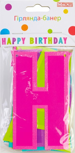 Гирлянда-банер Maxi Happy Birthday с блестками 2 м с лентой (MX290)