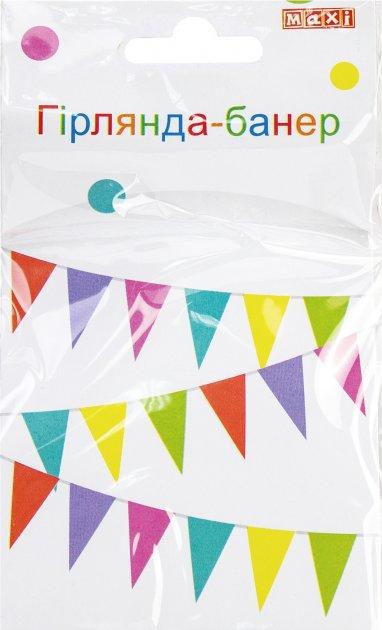 Гирлянда-банер Maxi Флажки 8х4х250 см (MX164)
