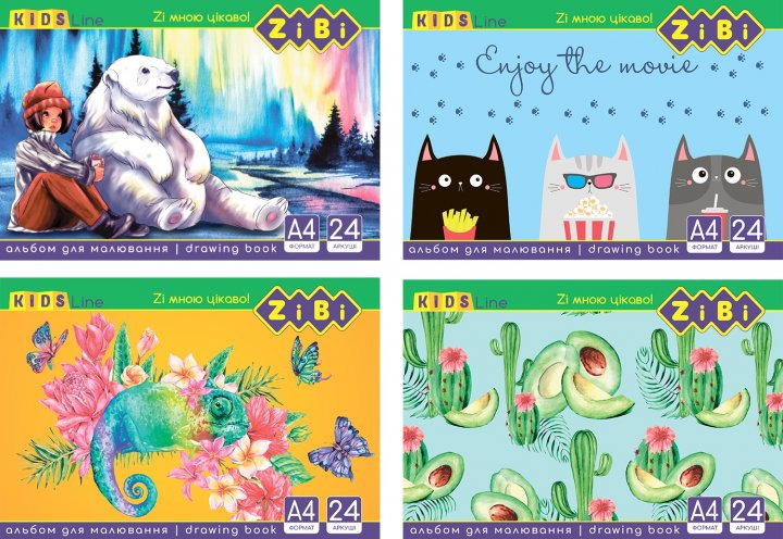 Набор альбомов для рисования ZiBi 12 шт по 24 листа (ZB.1424) - изображение 1