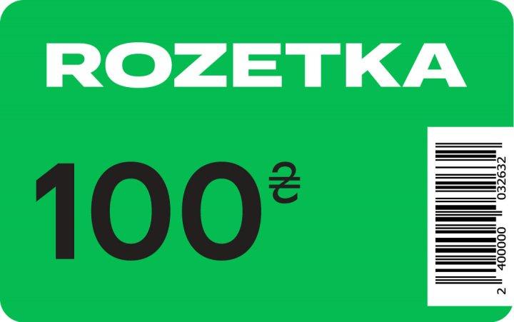 Подарунковий скретч-сертифікат Rozetka 100 грн - зображення 1