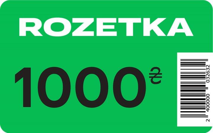 Подарунковий скретч-сертифікат Rozetka 1000 грн - зображення 1