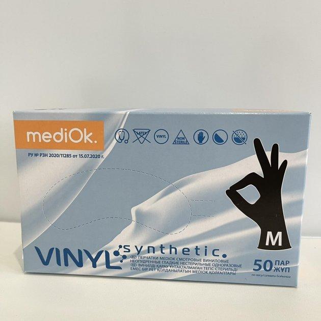 Перчатки смотровые витрил MediOk в чёрном цвете 100 шт/уп L - изображение 1