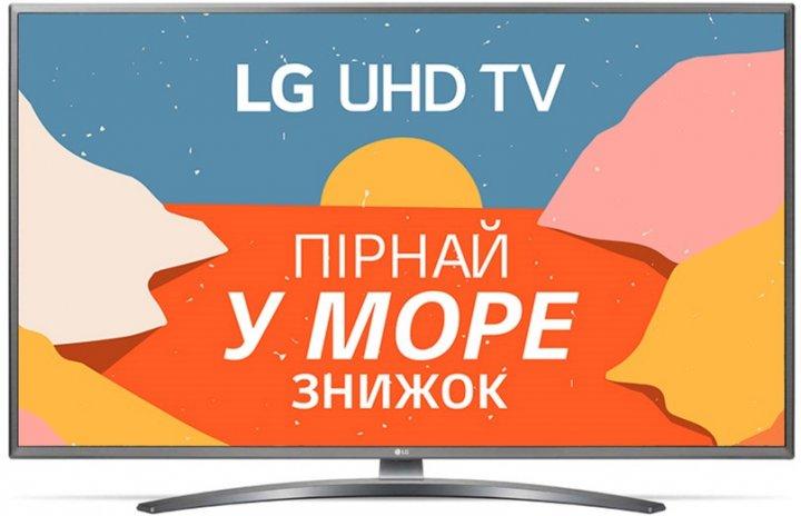 Телевізор LG 75UN81006LB - зображення 1