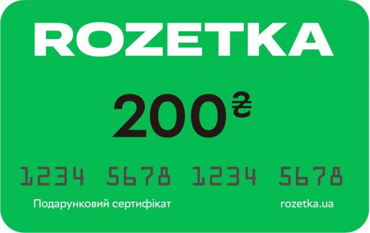 Подарочный сертификат на 200 грн - изображение 1