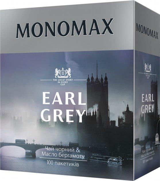 Чай чорний пакетований Мономах Earl Grey 100 х 2 г (4820198870034) - зображення 1