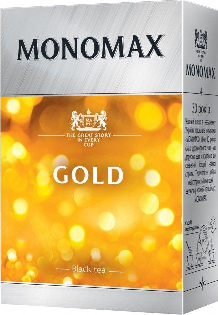 Чай черный байховый Мономах Gold 90 г (4820097817819) - изображение 1