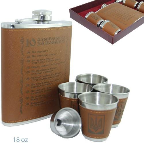 Набор Hip Flask Фляга 18oz+стаканчики+лейка Коричневый 61009 - изображение 1