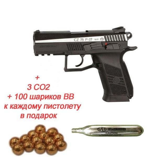 Пістолет пневм. ASG CZ 75 P-07 Blowback! 4,5 мм - зображення 1