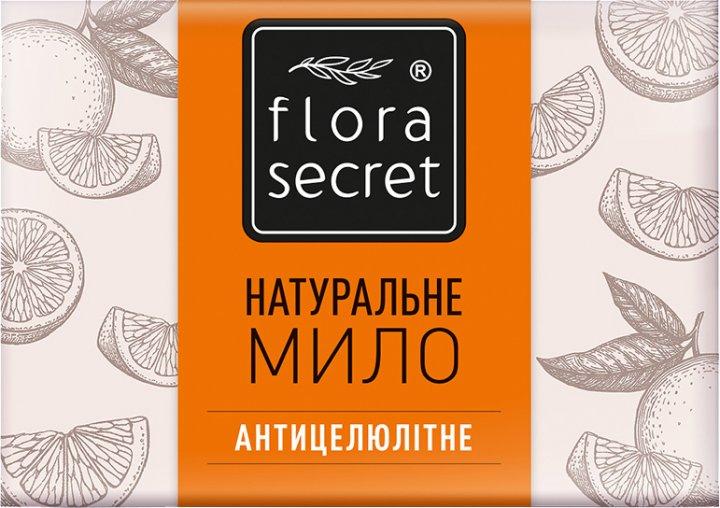 Натуральне мило Flora Secret Антицеллюлітне 75 г (4820174890438) - зображення 1