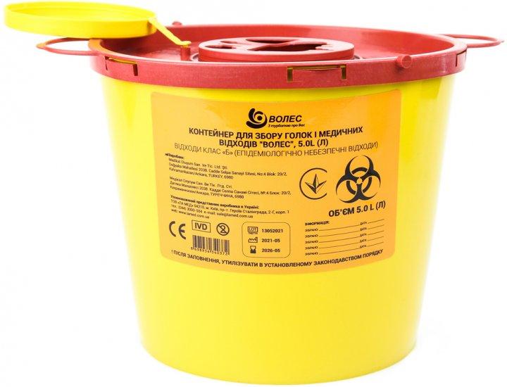 Контейнер для сбора игл и медицинских отходов Волес 5 л (504220А) - изображение 1