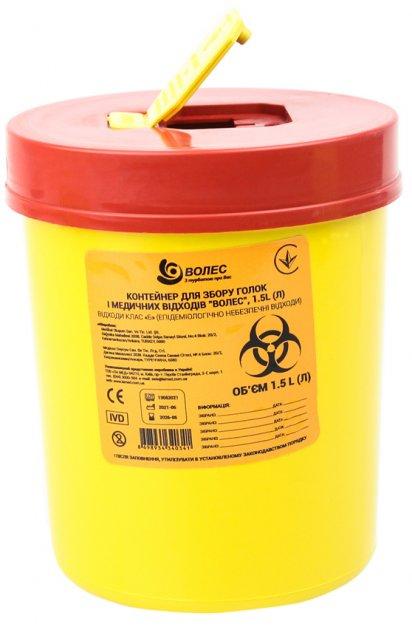 Контейнер Волес для сбора иголок и острых отходов 1.5 л (504217) - изображение 1