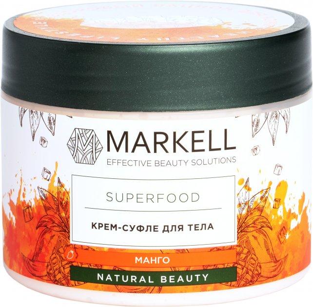 Крем-суфле для тела Markell SuperFood Манго 300 мл (4810304017811) - изображение 1