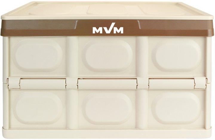 Ящик для зберігання MVM розкладний з кришкою FB-1 30 л Бежевий (FB-1 30L BEIGE) - зображення 1